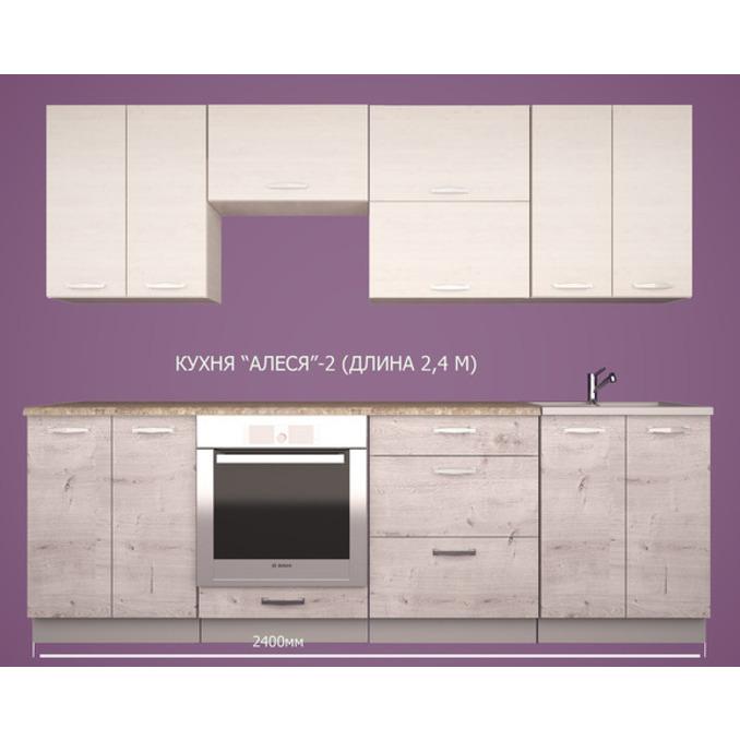 Набор мебели для кухни «Алеся» 2
