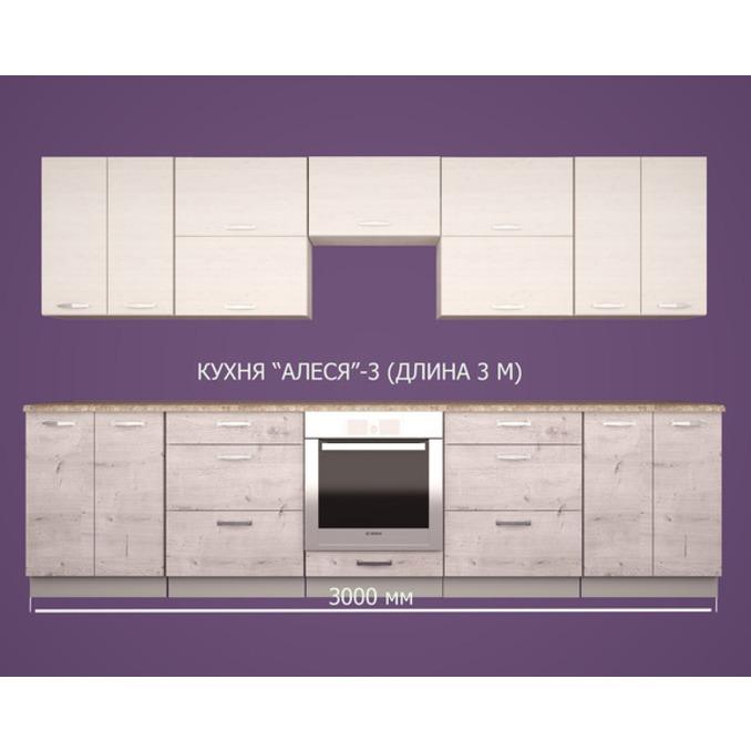 Набор мебели для кухни «Алеся» 3