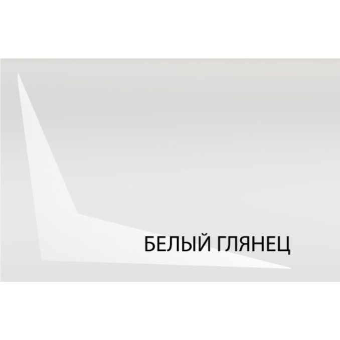 Шкаф «Бостон» настенный 1DG/60-29-2 белый глянец