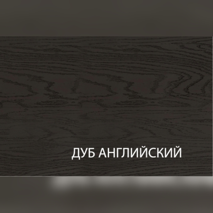 Шкаф «Гранд» 3S/80 серый/дуб английский