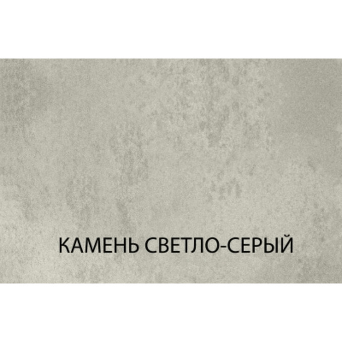 Шкаф кухонный «Мэдисон» 3S/51 белый/камень