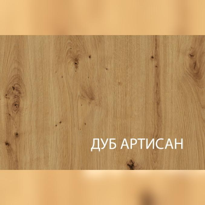 Шкаф под мойку «Луна» угловой 1D/80-51 дуб артисан