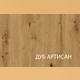 Шкаф для кухни «Луна» 2D/60-51 дуб артисан