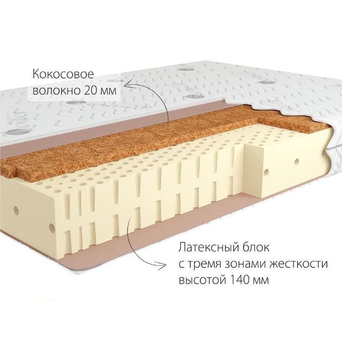 Матрас латексный Kondor Adam 2
