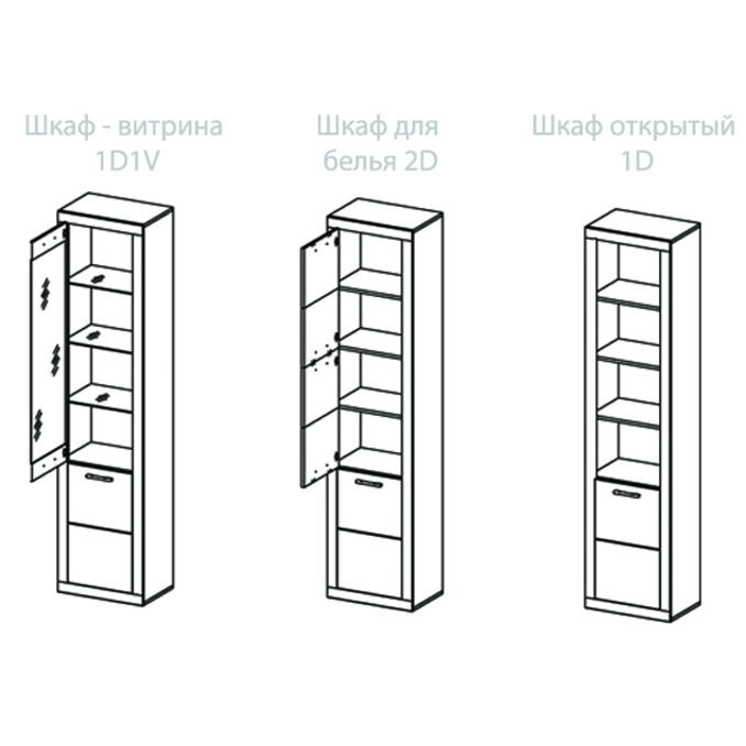 Шкаф для белья «Оскар» 2D с полками - светлый