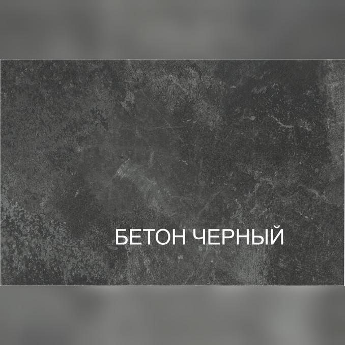 Столешница «Kronospan» 60 бетон черный